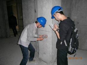 巴固地坪教你如何测试混凝土基面强度?