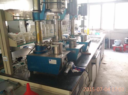 巴固地坪 化学实验室